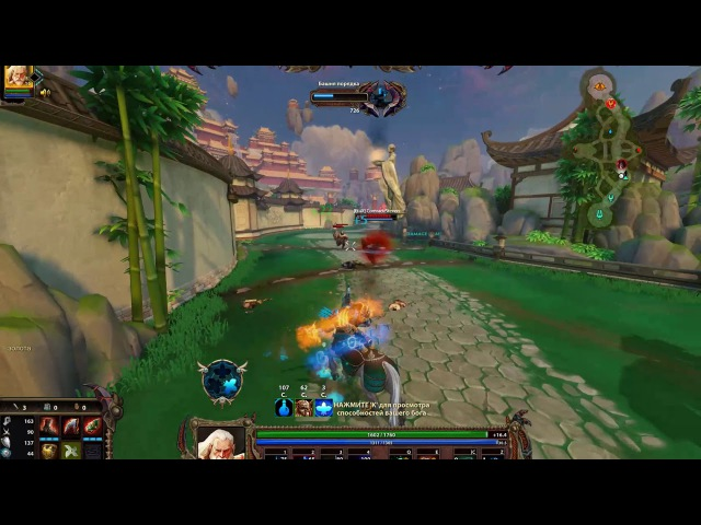 Chiron vs Izanami Joust Ranked Odyssey Texture Pack Smite