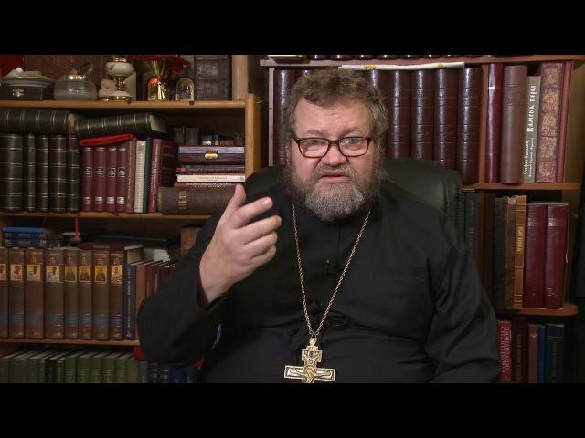 Евангелие от Матфея. Глава 4. Библия. Священник Олег Стеняев