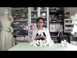 Презентация вебинара Лилия Касабланка Yoko Asai Япония
