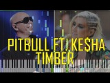 Pitbull ft Ke$Ha Timber Piano Tutorial