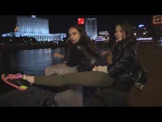 Героини видеоролика «Секс на набережной