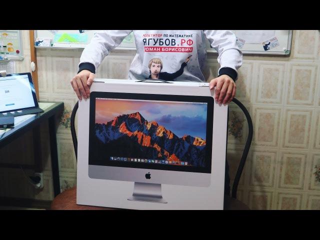 Мой первый моноблок Apple iMac 21.5 Retina 4K из i-Ray.Ru ◆ RSiMac