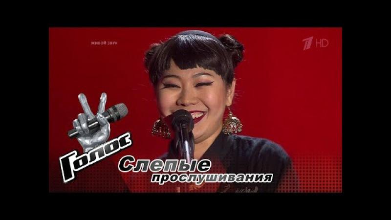 ЯнГэ - «Come Together» Слепые прослушивания - Голос - Сезон 6