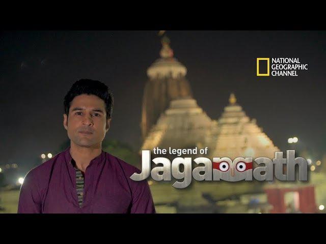 Легенда о Джаганнатхе National Geographic