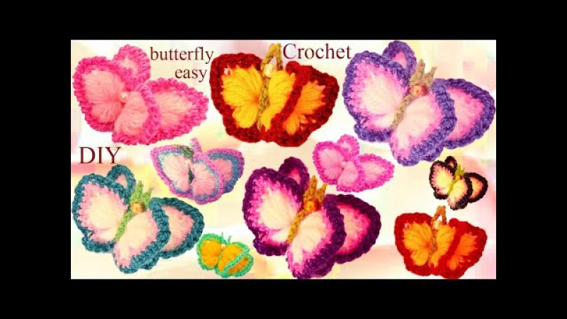 Aprende Como tejer a Crochet fácil Mariposas en 3D con alas de Colores- How to Crochet butterfly