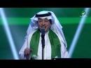 Talal Salama Haza Walad Salman طلال سلامة هذا ولد سلمان اليوم الوط