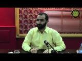 Камаль Зант. Семейные ценности в Исламе (33)