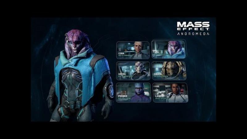 MASS EFFECT™: ANDROMEDA   Профили и отряд   Официальный трейлер игрового процесса — часть 2