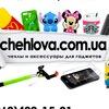 Чехлы для Xiaomi, Huawei, Samsung,Meizu, IPhone