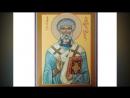 Жития святых - Священномученик Климент, папа Римский, ученик апостола Петра