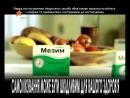 Рекламные блоки, анонсы и прогноз погоды ICTV Украина, 13.12.2011