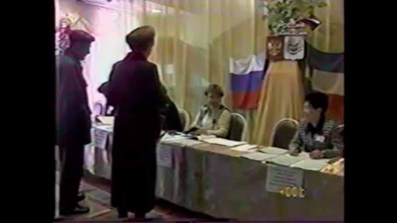 Вести Хакасия ГТРК Хакасия г Абакан 01 11 2005