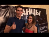 Танцы 2017 ВГМУ им. Н.Н. Бурденко перед началом