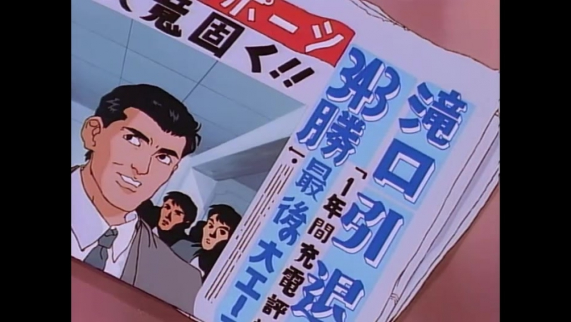 [SHIZA] Девять историй о любви / Ai Monogatari - 9 Love Stories OVA - серия 2 [Azazel Sajuri] [1993] [Русская озвучка]