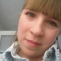 Екатерина Мазикова