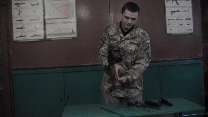 Виконання неповного розбору (збору) модифікації автомата АКМС командиром взводу 211
