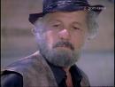 Возвращение Будулая (1985) серия 3