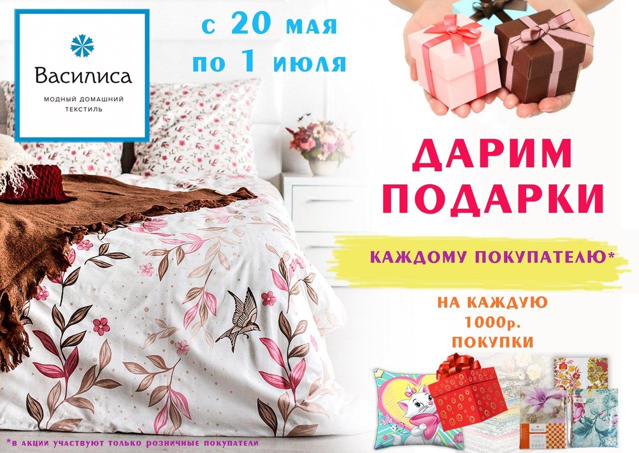 https://pp.userapi.com/c639428/v639428150/25124/GYLG8aDT424.jpg