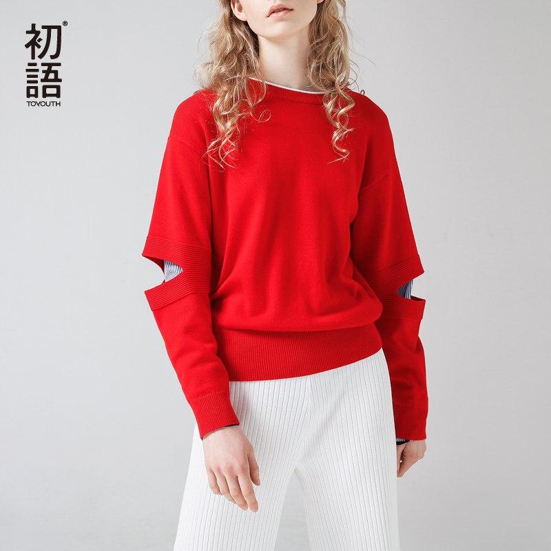 Пуловер с оригинальными локтями 2 цвета