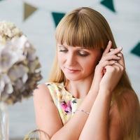 Виктория Бобровская