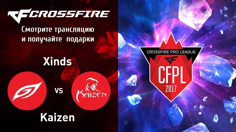 CFPL Season II. Xinds vs Kaizen
