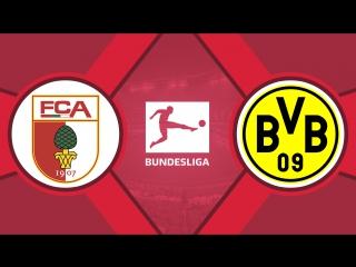 Аугсбург 1:2 Боруссия Дортмунд | Немецкая Бундеслига 2017/18 | 7-й тур | Обзор матча