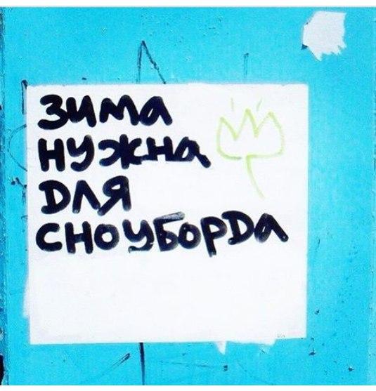 Ия Калиниченко | Кемерово