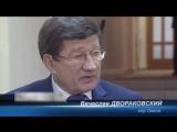 Омск!!! вот так и живемD Грибы - Тает Лед (Пародия By Show Prank TV)