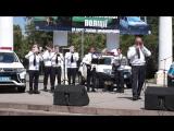 Эстрадный состав оркестра главного управления национальной полиции в Херсонской области