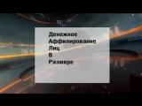 Русские приколы 2013! Просто улёт!)) прикольное и смешное видео, Видео приколы,