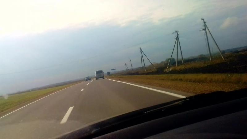 скорость-это жизнь