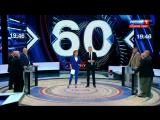 Ток-Шоу 60 минут - Крым напрокат, фантастический проект мира от Украины.HD. эфир от 20.02.2017.г