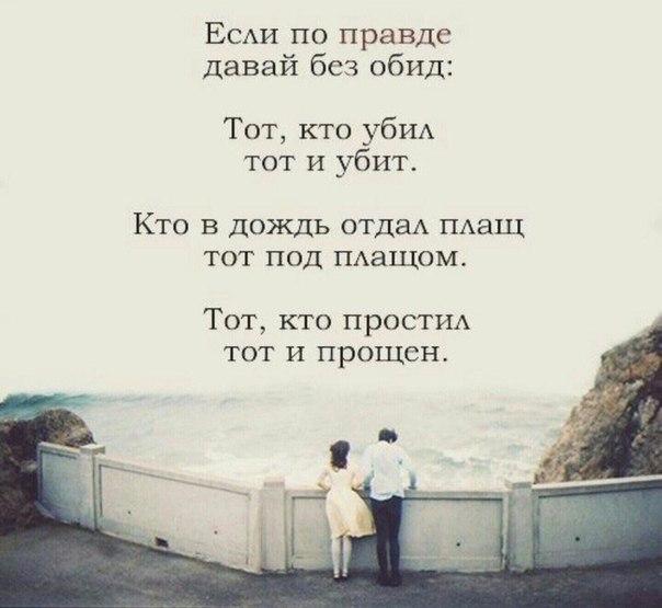Фото №456251239 со страницы Юли Варламовой