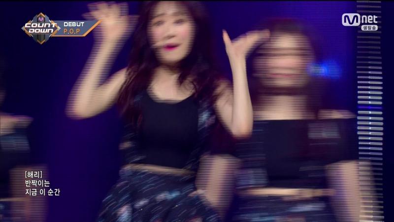 [Debut Stage] 170727 P.O.P (피.오.피) - Catch You (애타게 GET하게)