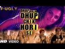 Fugly- Dhup Chik Video Song - Raftaar