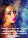 Ирина Соловьёва фото #39