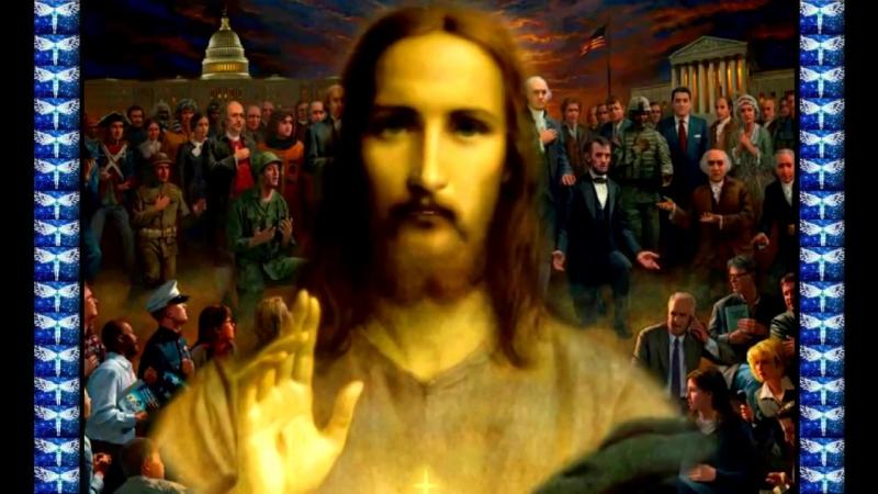 Мастер Иисус - Бессмертные тела - Слияние Душ в Любви