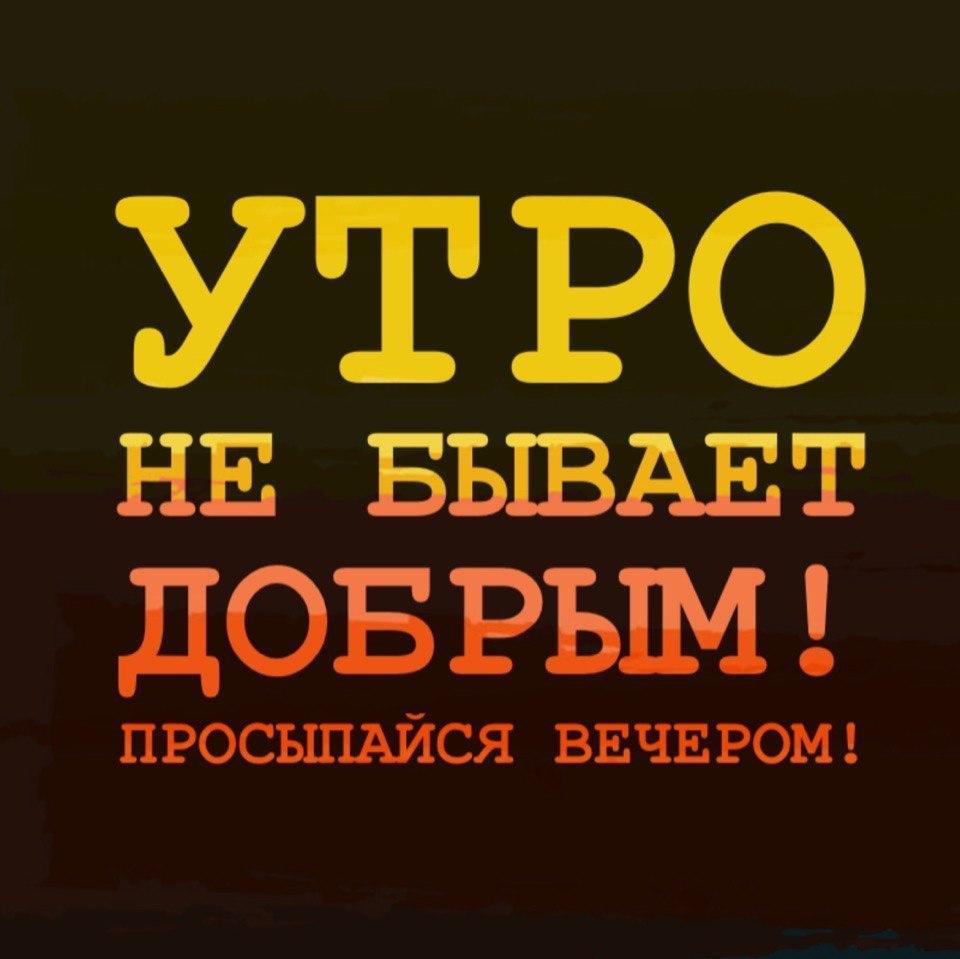 https://pp.userapi.com/c639428/v639428476/42dd6/EmvbY3tRr2o.jpg