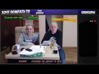 Привет Виталику от Хочу Пожрать ТВ