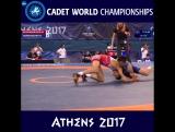 Лучший Бросок Чемпионата Мира по Вольной Борьбе 2017 среди Кадетов | RIWUS