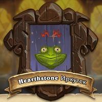 Логотип Hearthstone Иркутск