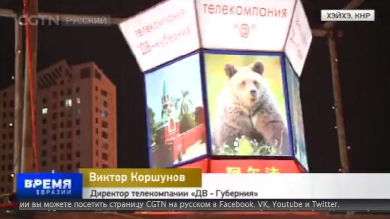 Китайцы и русские встретились на фестивале фонарей в приграничном городе Хэйхэ