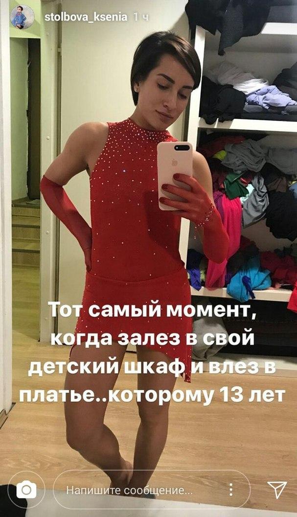 https://pp.userapi.com/c639428/v639428539/4a04a/iZde_03cfno.jpg