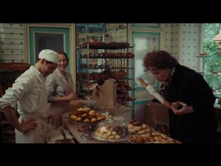 Джули и Джулия: Готовим счастье по рецепту. 2009