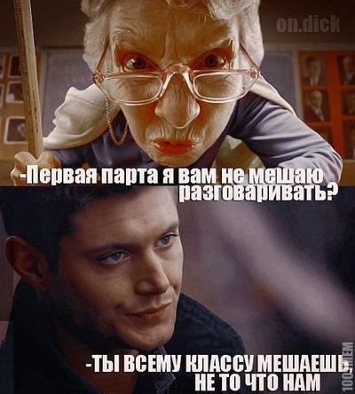 Владимир Ласточкин