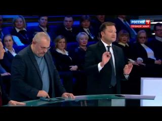 Никита Исаев в программе 60 минут. Ядерная сделка Трампа