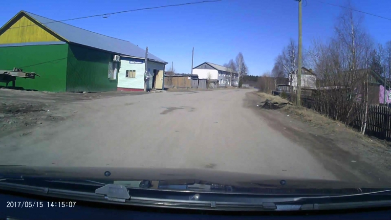 По Брин-Наволоку.