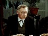 Гигант мысли, отец русской демократии и особа, приближённая к императору (12 стульев, 1976)