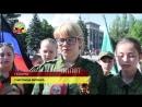 • Митинг-реквием в память о погибших детях Донбасса.1 Июня 2017г.