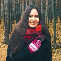 Диана Каюмова